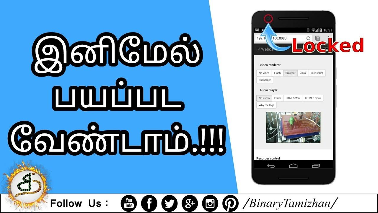 Lock your camera access for all Android apps.!!! Binary