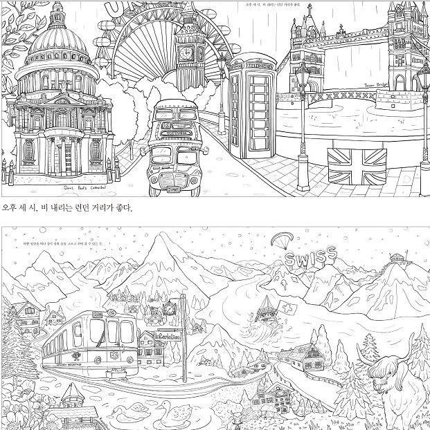 Em todo o mundo [ feito na coréia ] [ alta qualidade ] livro de colorir para crianças adulto desenho grafite pintura jardim livro secreto em Livros de Escritório & material escolar no AliExpress.com | Alibaba Group