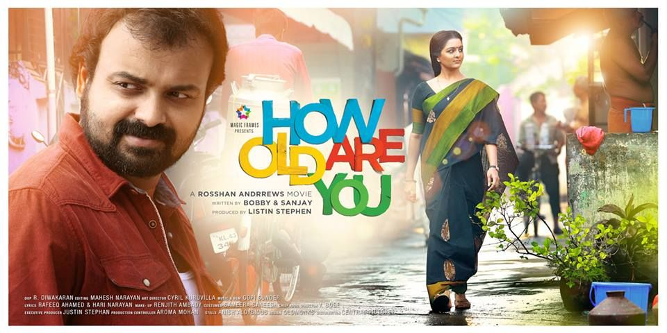 How Old Are You 2014 Full Malayalam Movie Watch Online With