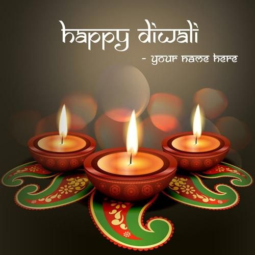 Write Name On Happy Diwali Greeting Cards Online Free Diwali Festival Wishes Images With Name Print Happy Diwali Wallpapers Happy Diwali Images Happy Diwali