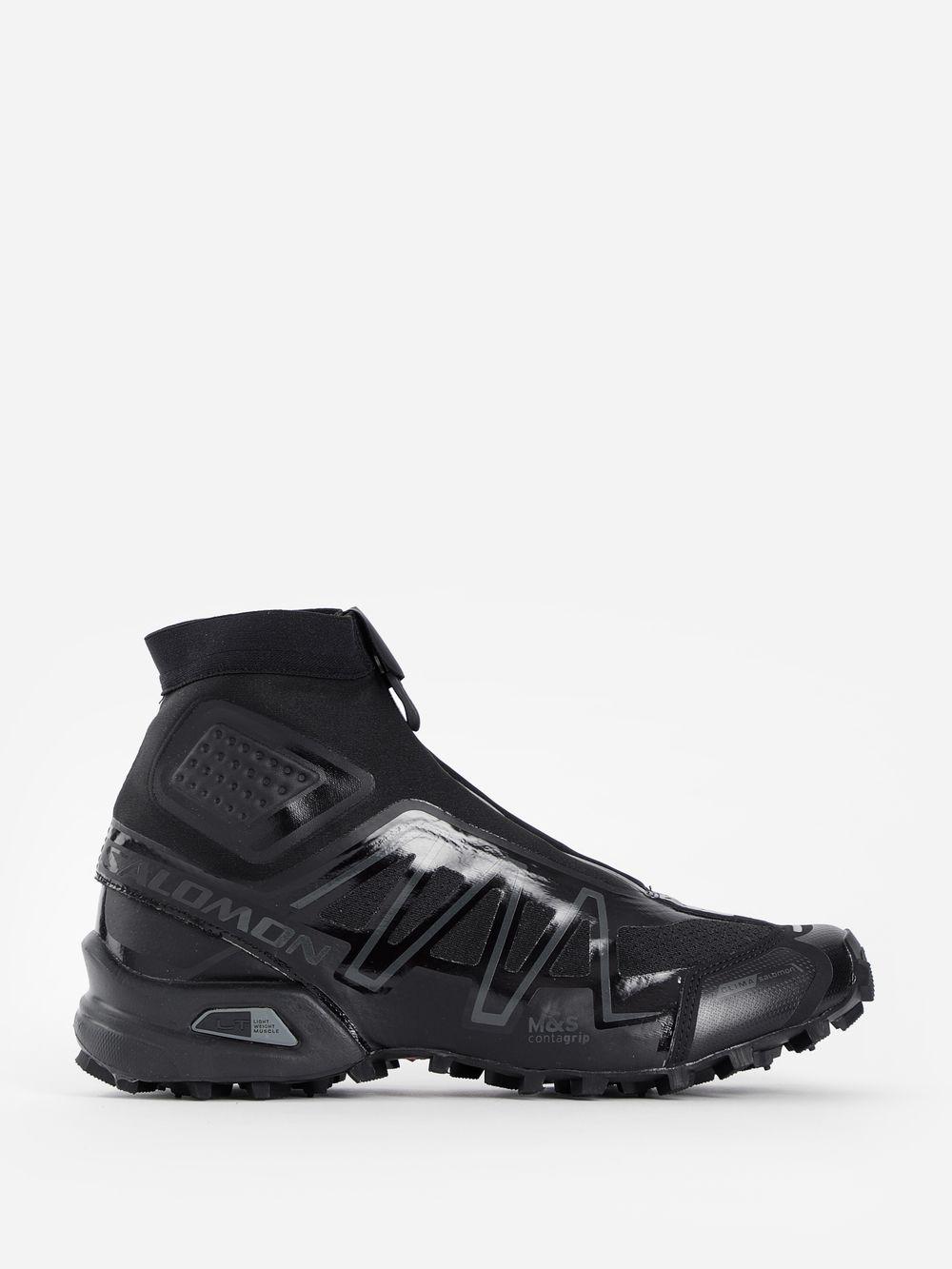 low priced 684a7 ec64a Salomon advanced sneakers c6906 406362 – Artofit