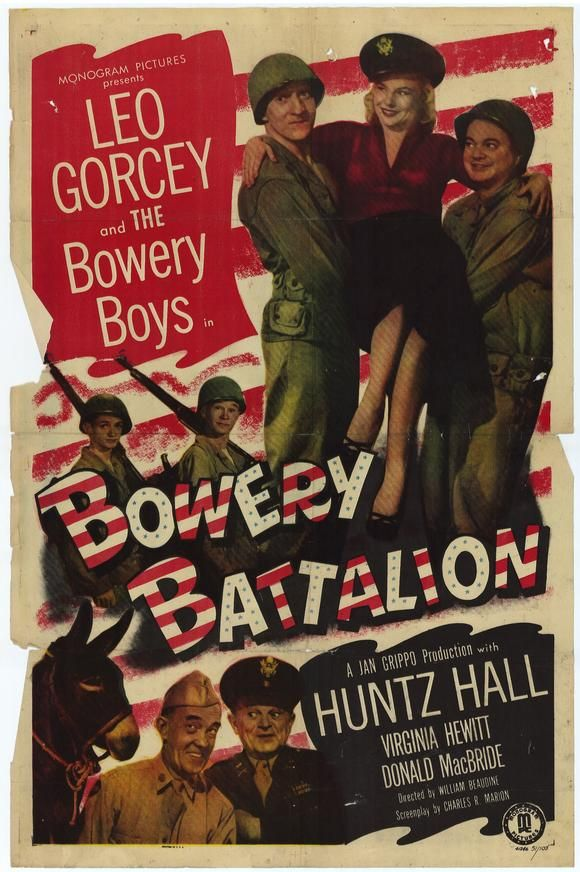 1951 movie posters | Bowery Battalion Movie Posters From Movie Poster Shop