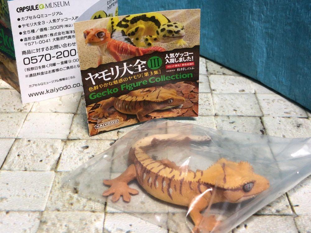 New Kaiyodo Gecko Figure Collection Crested Gecko Miniature Figure