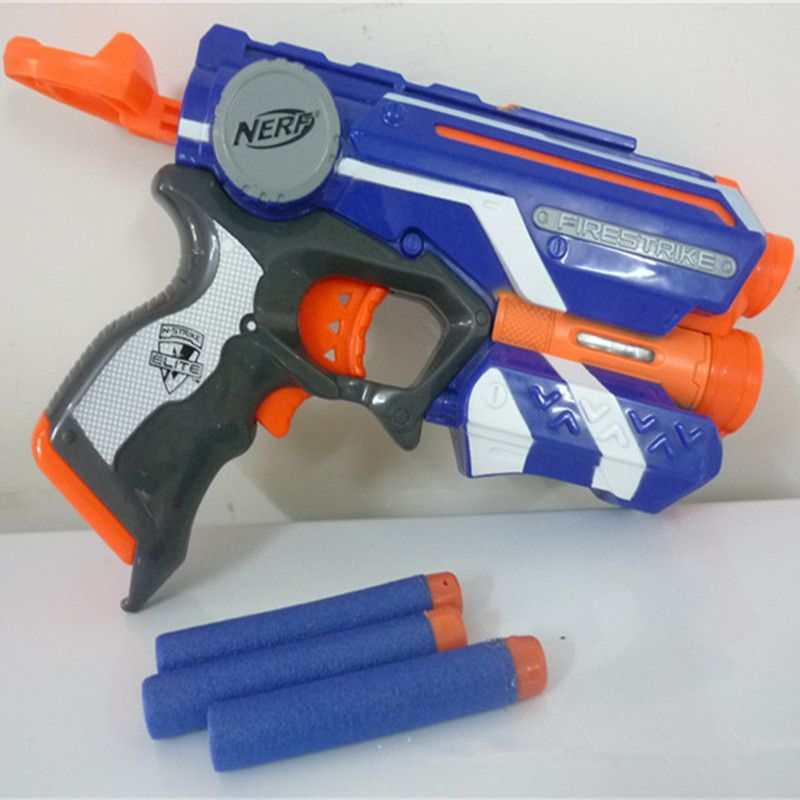 Nerf Barrel Break shotgun