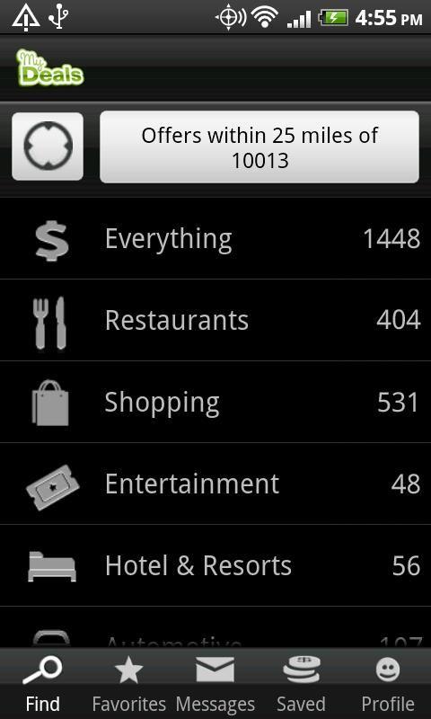 My Deals Mobile - screenshot Apps Pinterest Mobile screenshot