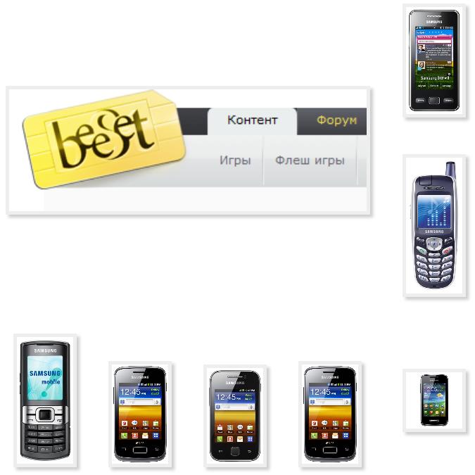 Звонки /реалтоны/ для мобильного телефона samsung xiaomi redmi 3s pro 32gb антуту