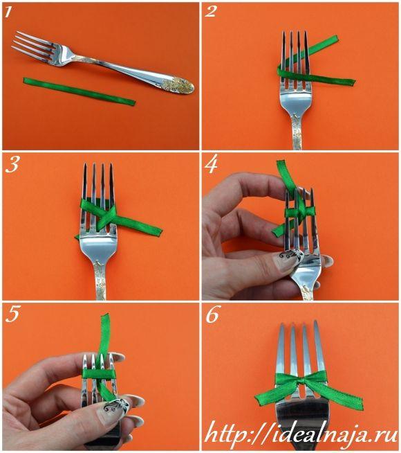 Как сделать бантики из лент при помощи вилки