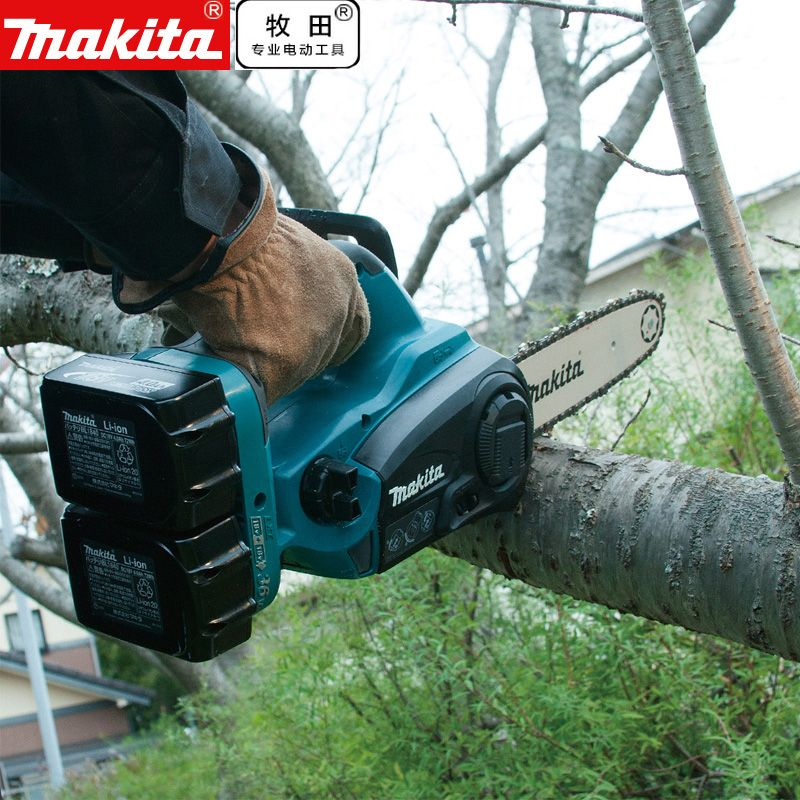 Makita cordless chain saw chainsaw chainsaw 36v lithium battery makita cordless chain saw chainsaw chainsaw 36v lithium battery charging wood duc252rm2 greentooth Choice Image