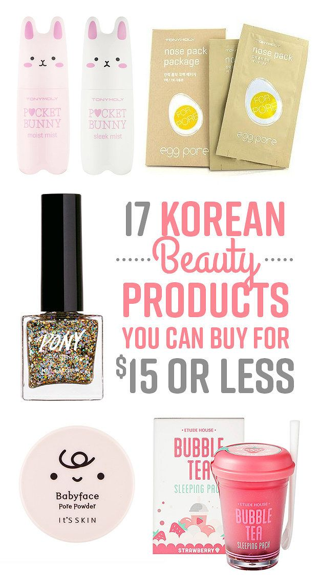 17 Korean Beauty Products You Can Buy For 15 Or Less Korean Beauty Beauty Care Skin Tea