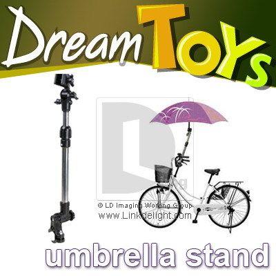 New Umbrella Stand Handle Stretch Holder Stroller Bicycle Bar Wheelchair Rain