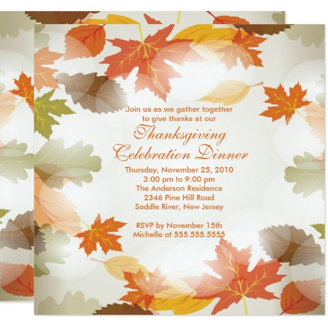 Stylish Autumn Leaves Thanksgiving Invitations | Zazzle.com #autumnleavesfalling