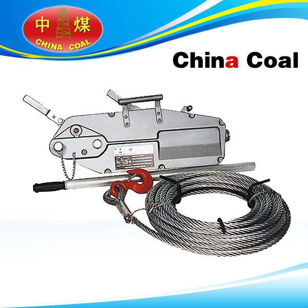 NHSS series wire rope pulling hoist Product Introduction Wire rope ...
