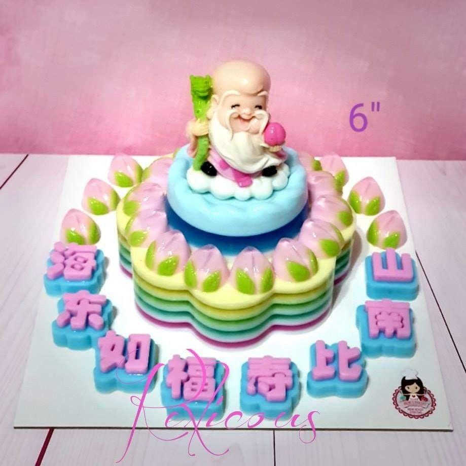 Longevity Grandpa Agar Agar Cake With Images Jelly Cake Cake