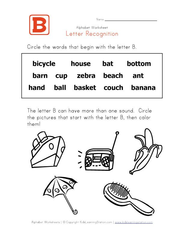 Words That Start With The Letter B  ChildrenS Worksheets