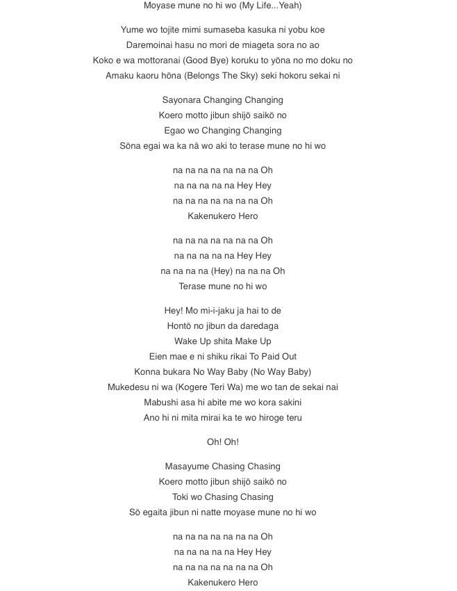 fairy tail opening 15 full version with lyrics