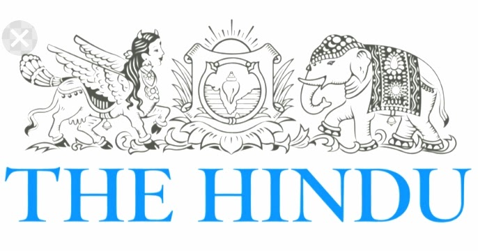 The Hindu Newspaper pdf download paper 14th June2019,The Hindu pdf Download  Daily absolutely Free. The Hindu pdf needs to… | The hindu paper, E  newspaper, Newspaper