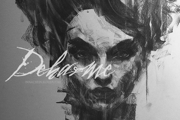 feel it deep inside: NAME: Bastien Lecouffe Deharme