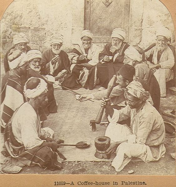 Coffee House Yemen