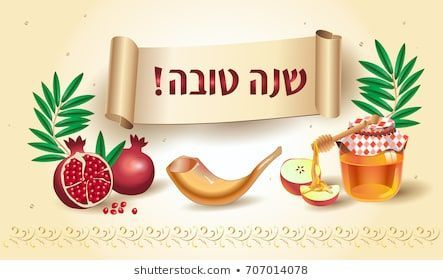 Rosh Hashanah greeting card - Jewish New Year. Text