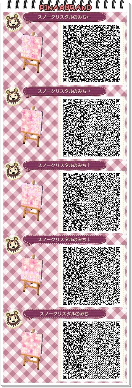 Pin By Angel Anasin On Animal Crossing Qr Landscape Codes Animal