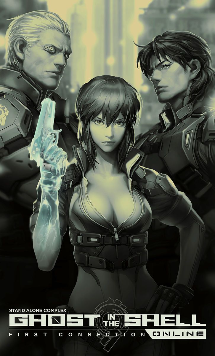 Ghost In The Shell Anime Online