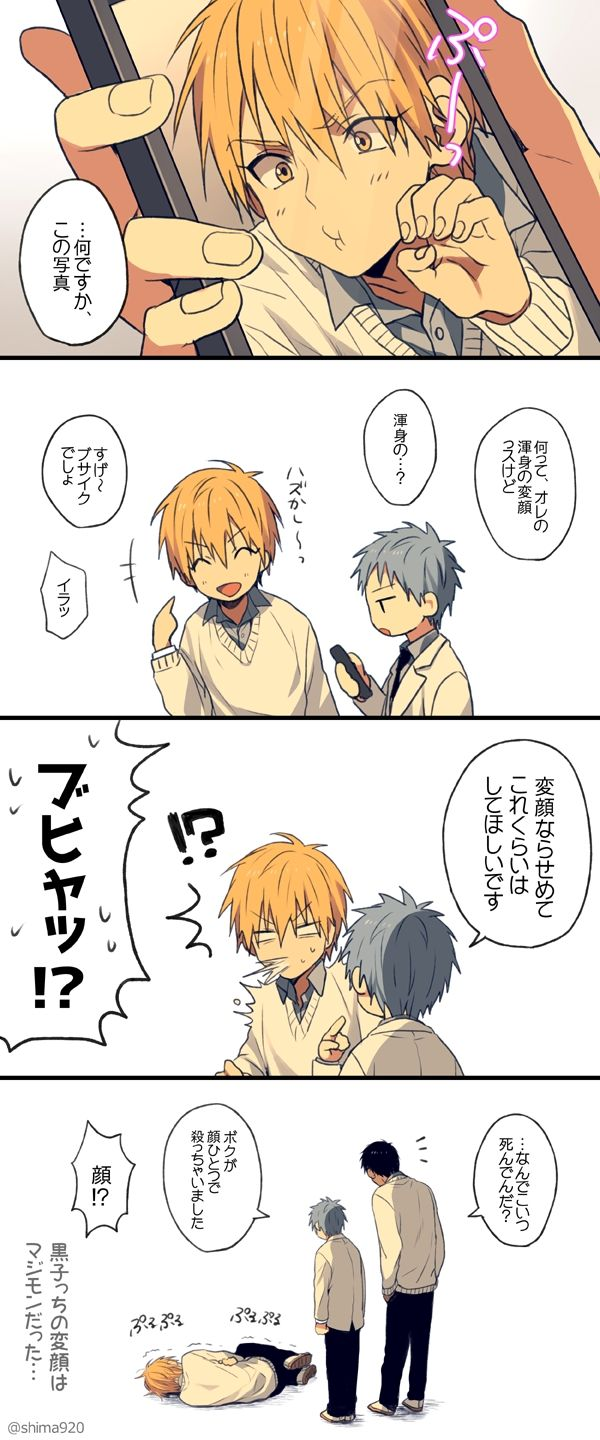Def have no idea what that says but i am assuming kise wants def have no idea what that says but i am assuming kise wants kuroko to use voltagebd Gallery