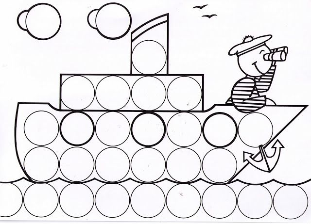 Dibujos y plantillas para gomets para niños   cole   Pinterest ...