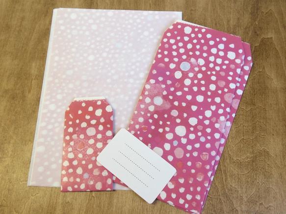あられ小紋のレターセットです。心浮き立つ、鮮やかなピンクです。なかなか会えないあの人に、手紙をかいてみませんか?便せん(和紙にプリント)…6枚封...|ハンドメイド、手作り、手仕事品の通販・販売・購入ならCreema。
