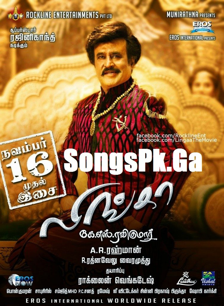 Lingaa full movie dvdrip mp4 downloadgolkes