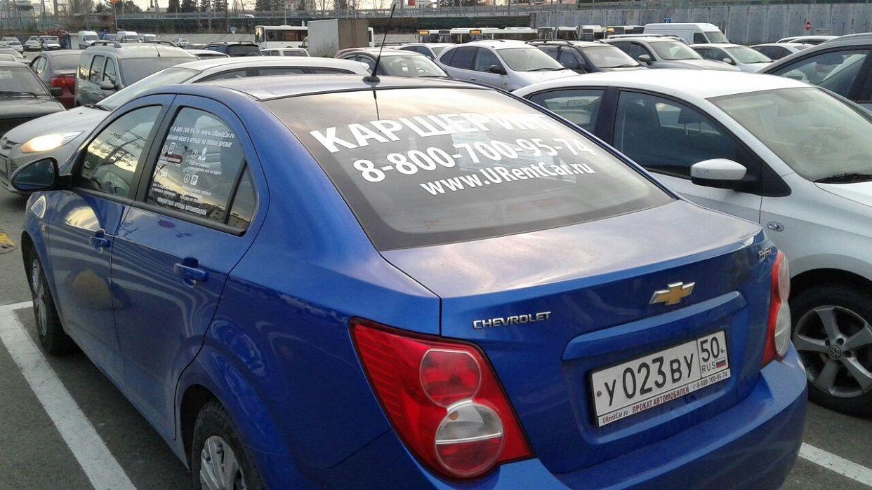 Mashiny Urentcar Mozhno Budet Parkovat U Morporta Avtomobili