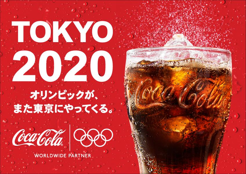 2020年のオリンピック開催地が、 東京に決定!