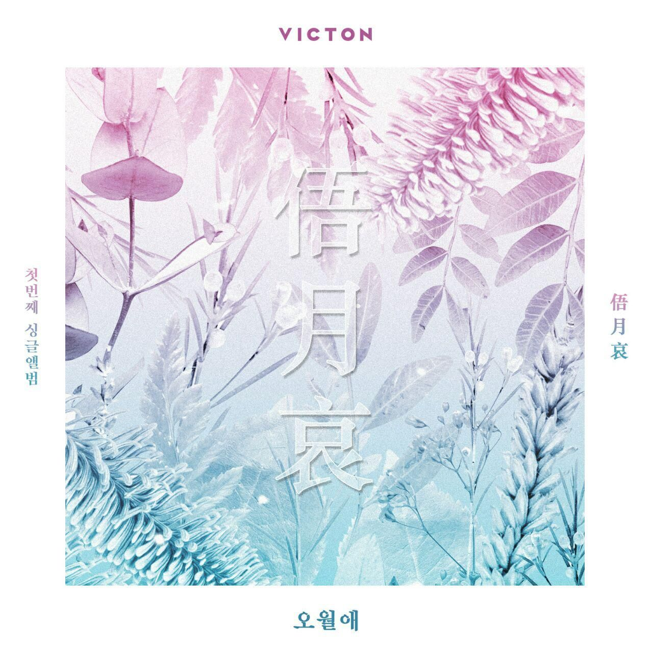 From Just Deal 365    Bts Don't Leave Me Mp3 Matikiri
