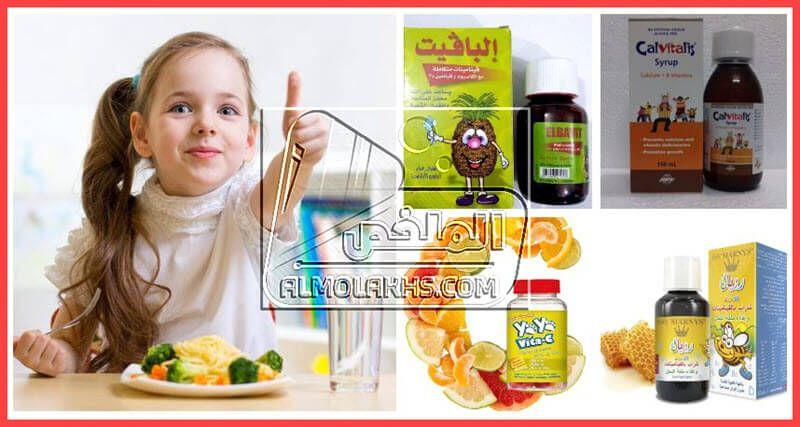أفضل فيتامين لتسمين الأطفال Food Breakfast