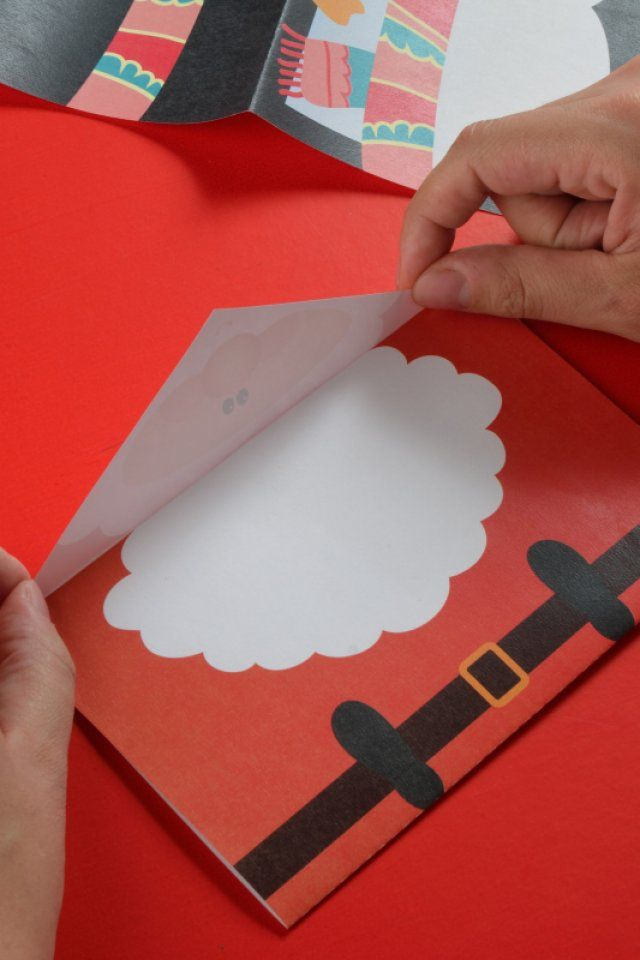 C mo hacer tarjetas navide as para imprimir hacer - Manualidades tarjeta navidena ...