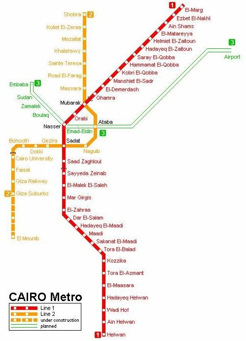Santo Domingo Metro Map.Cairo Metro Metro Maps Of The World Pinterest Egypt Map Egypt