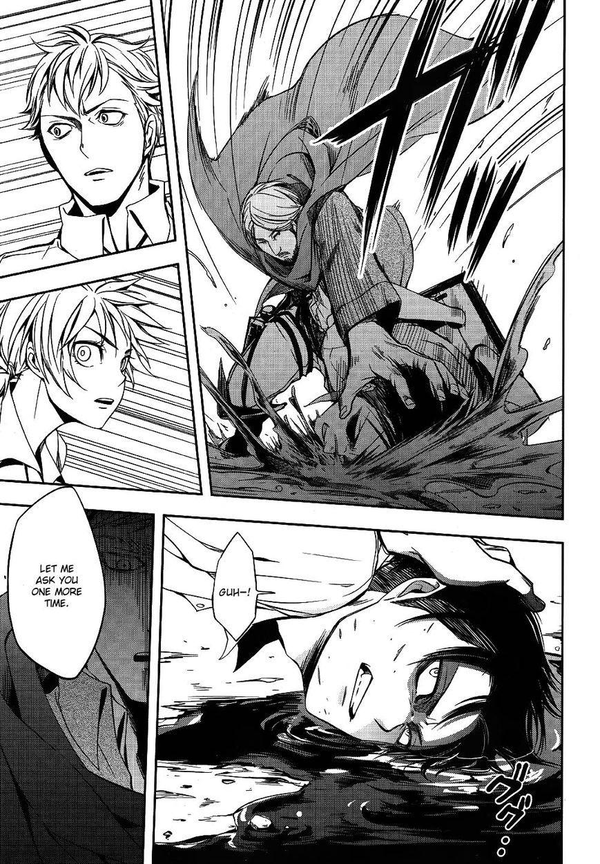 Shingeki No Kyojin Gaiden Kuinaki Sentaku Anime Wall Art Attack On Titan Art Attack On Titan Anime