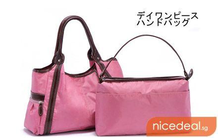 $19.90 for Japan Style Large Capacity 2-in-1 Multipurpose Shoulder Tote Bag Handbag (BN0014 Pink); Limited Stock Offer! | Singapore Group Bu...