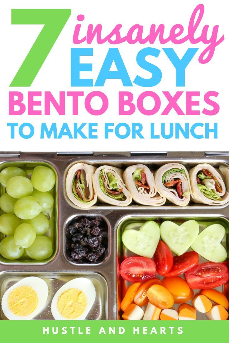 Tired of Boring Lunches? Try One of These 7 Easy Bento Boxes
