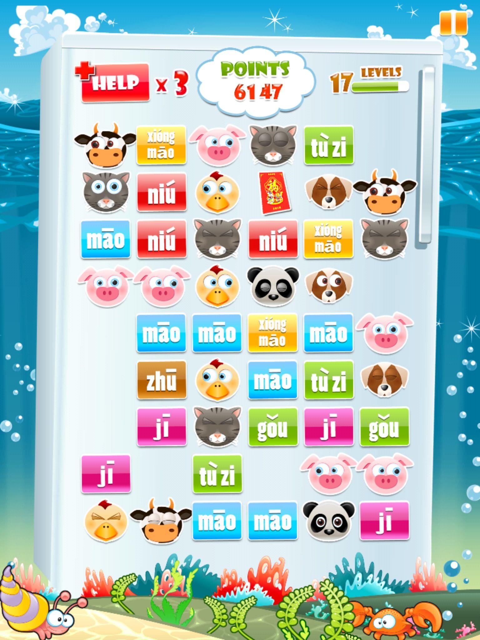Chinese fridge game app pinyin chinese alphabet