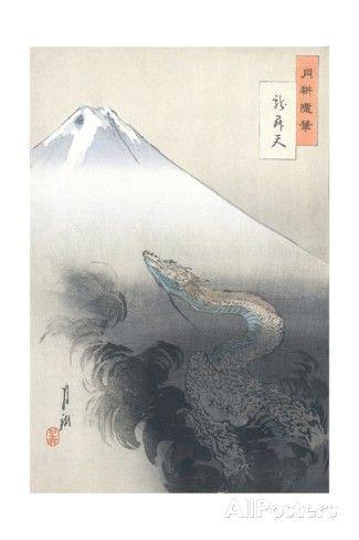 Gekko Dragon Rising To Heavens Japanese Painting Canvas Wall Art Print Poster