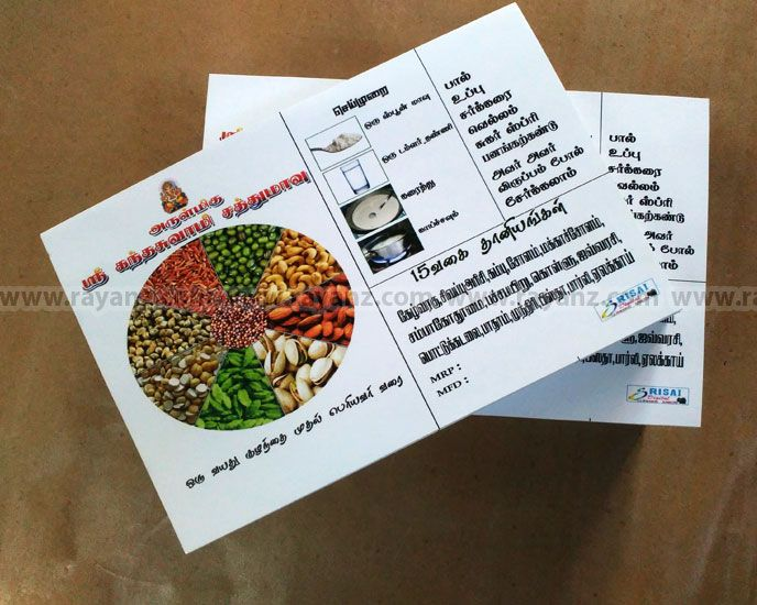 A5 size pamphlets flyers multi color printing in chennai read rayanz is a chennai based online printing company we provide screen digital and offset printing services includes brochure business card wedding cards reheart Choice Image