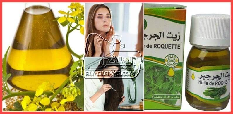 زيت الجرجير فوائد زيت الجرجير للشعر والبشرة مع اهم وصفاته الطبيعية Soju Bottle Soju Drinks