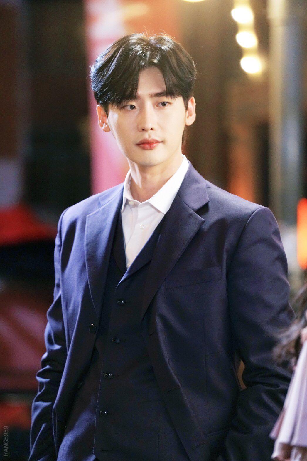 Pin by Leejongsuk on Babe in 2019   Lee jong, Lee jong suk