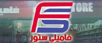 عروض مصر Egypt Gaming Logos