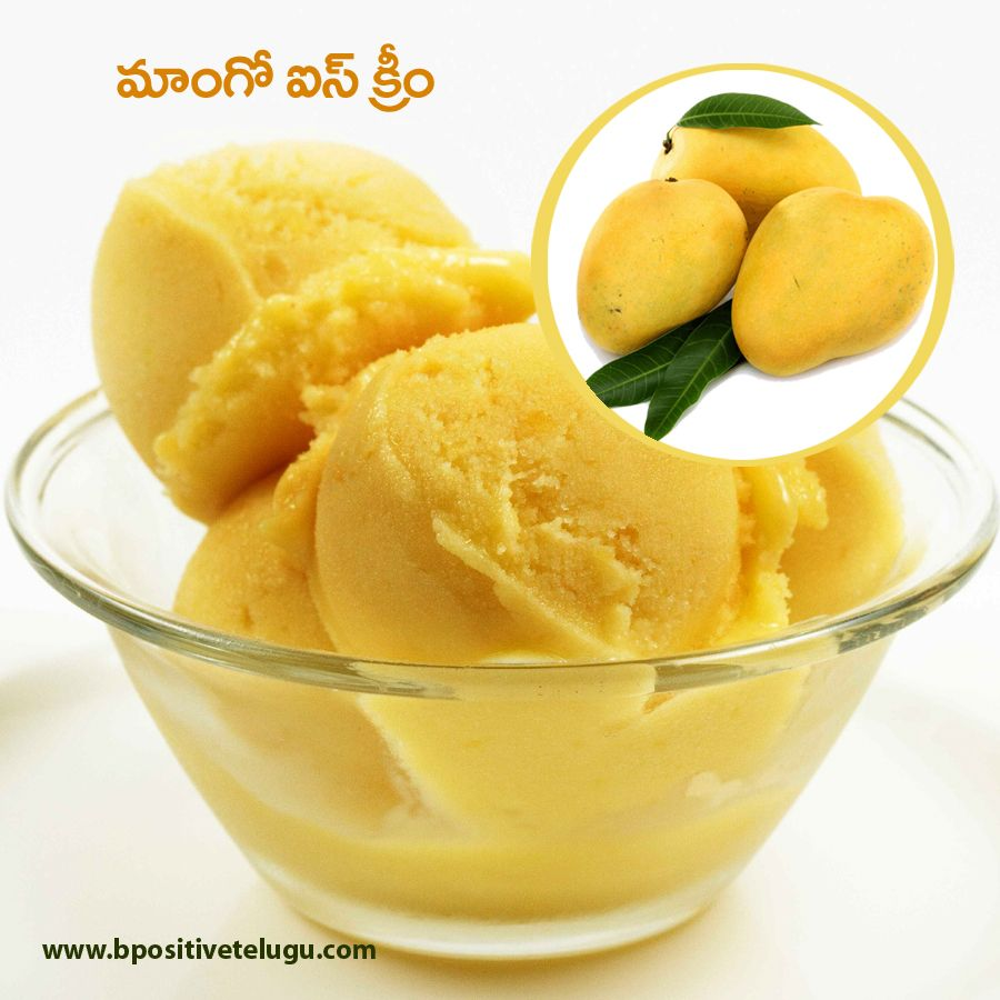 Delightful and easy homemade mangoicecream recipe just a few delightful and easy homemade mangoicecream recipe just a few simple steps and you can enjoy fresh mango ice cream at home ccuart Images