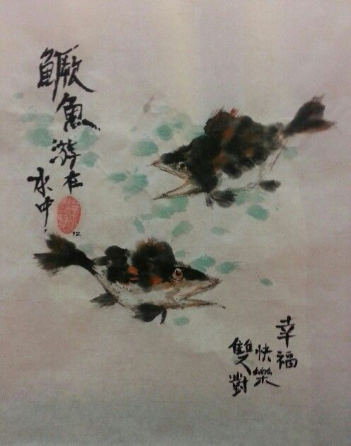 Fishes. My early fish Chinese painting