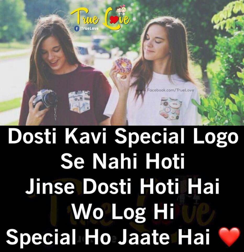 Images Of Best Friends Forever Quotes In Hindi: Dostiil Forever Quotes T Friendship Quotes Friendship