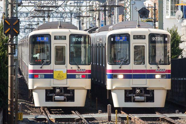 京王線沿線探訪 早春の新宿 高尾山口間を往く 写真特集 私鉄 車両 鉄道