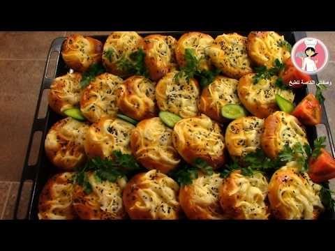 Youtube Food Presentation Turkish Recipes Cooking