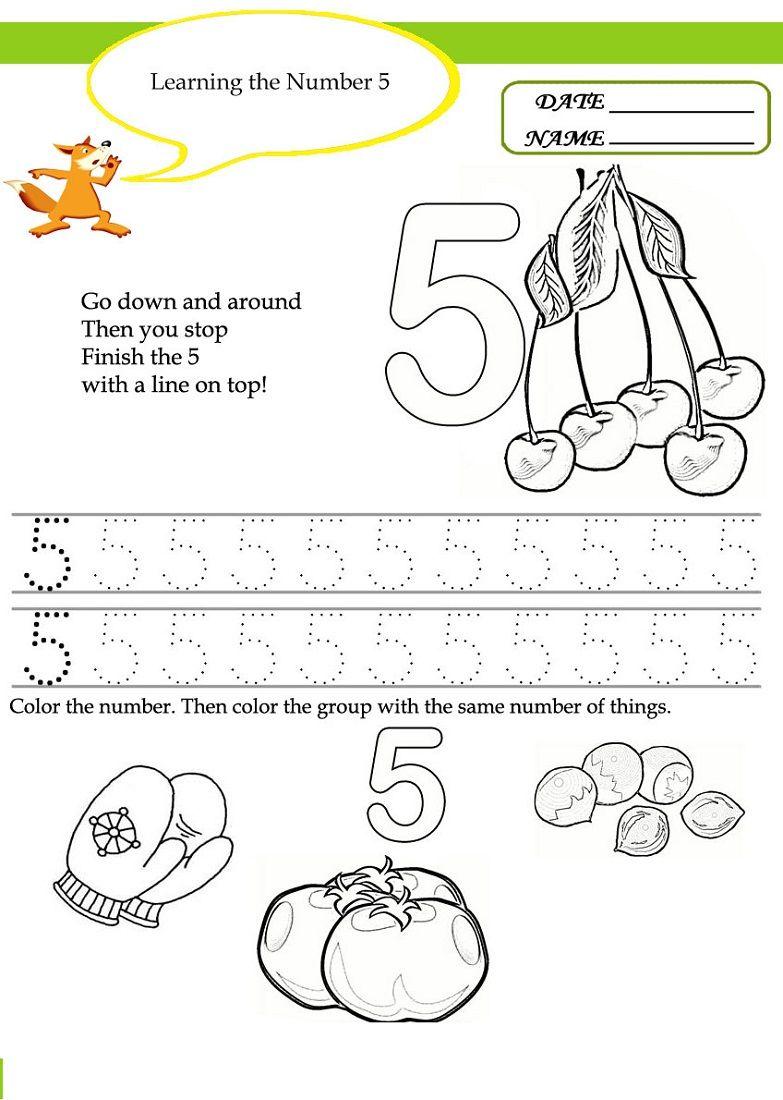 Number 5 Worksheets For Children | Activity Shelter | Kids ...